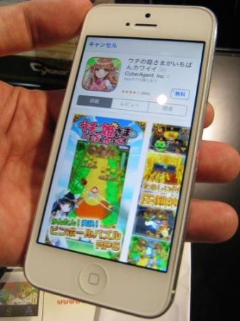 【TGS2014】スマホ一台でゲーム動画の録画・編集ができる「OPENREC」、激戦区のゲーム実況市場へ参入4