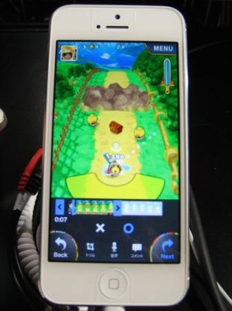【TGS2014】スマホ一台でゲーム動画の録画・編集ができる「OPENREC」、激戦区のゲーム実況市場へ参入5