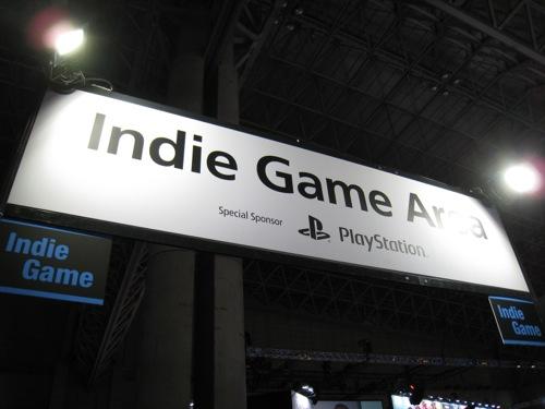 【TGS2014】もし尖ったクールなゲームが見たいなら「インディゲームエリア」へGo! iOS向けゲーム「Million Onion Hotel」をプレイしてみた 1