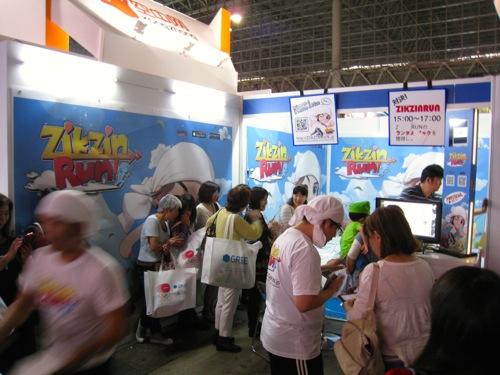 "【TGS2014】ここだけ客層が違う…""ASIA PRINCE""ことチャン・グンソク全面協力のスマホ向けランニングアクションゲーム「ZIKZINRUN」"