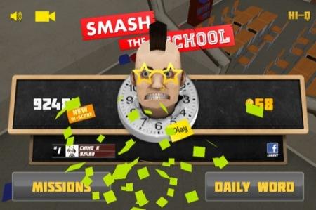 【やってみた】もう学校に行きたくない!そうだ!学校をぶっ壊そう!…なストレス発散破壊ゲー「Smash the School」9