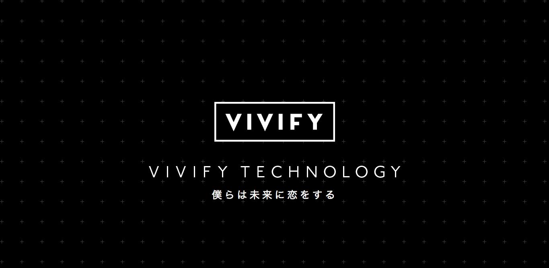 STORYWRITERとメタクラフト、次世代コンテンツの研究を目的としたコンソーシアム「VIVIFY」を設立