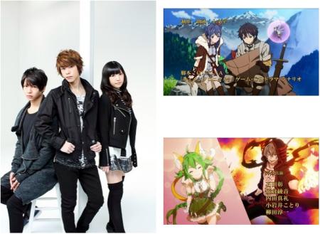 セガネットワークス、チェインシナリオRPG「チェインクロニクル」アニメ版のテーマソングを10/8にリリース