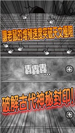 イグニス、スマホ向け放置ゲーム「ネズミだくだく~マウス繁殖セット~」を台湾でも提供開始3