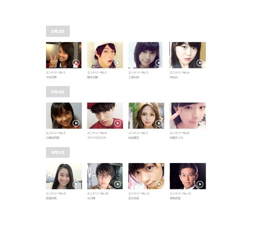 LINEのオーディションプロジェクト「LINE オーディション」、明日よりユーザー投票審査を開始1