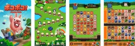 スマホ向けパズルゲーム「LINE ポコポコ」、世界累計1,500万ダウンロードを突破