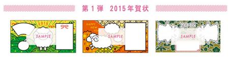 ぺんてる、描いたものやメッセージが動き出すARグリーディングカード「カクトAR」を発売3
