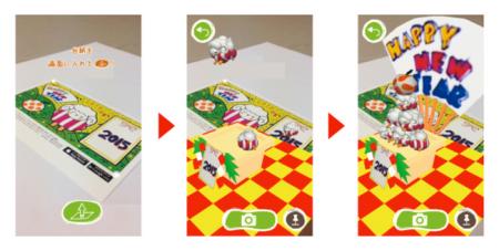 ぺんてる、描いたものやメッセージが動き出すARグリーディングカード「カクトAR」を発売2