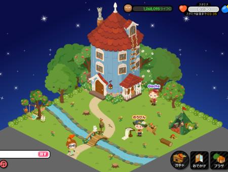 アメーバピグのソーシャルゲーム「ピグライフ」とムーミンが初コラボ! 「ムーミンの家」エリアも登場3