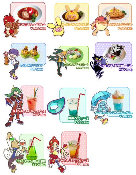 セガネットワークス、マルイシティ渋谷にスマホ向けパズルRPG「ぷよぷよ!!クエスト」のコンセプトカフェを期間限定オープン3