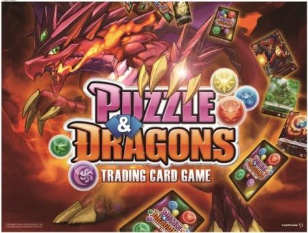 パズドラがトレーディングカードゲームに! ガンホー×KADOKAWA メディアファクトリー、2015年に「パズル&ドラゴンズ トレーディングカードゲーム」を発売決定1