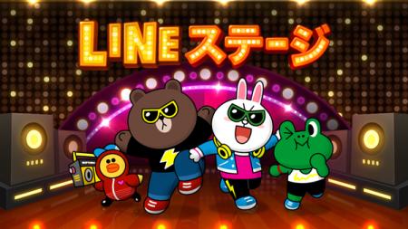 LINE、LINE GAME初のリズムゲーム「LINE ステージ」をリリース1