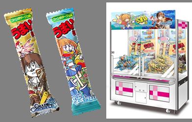 スマホゲーム「ぷよぷよ!!クエスト」と「チェインクロニクル ~絆の新大陸~」の豪華アイテム付き「スペシャルうまい棒」が登場! アミューズメント施設のプライズとして提供開始