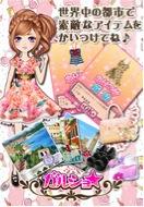 enish、ファッションゲーム「ガルショ☆」を位置ゲープラットフォーム「コロプラ」で配信決定 事前登録受付中2