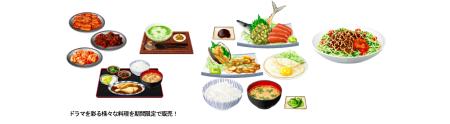 enish、レストラン経営ゲーム「ぼくのレストランⅡ」「ぼくのレストラン3」 にてドラマ「孤独のグルメ」のコラボアイテムを販売2
