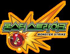 mixi、スマホ向けひっぱりハンティングRPG「モンスターストライク」の海外展開スケジュールを発表 10月に北米、12月までに韓国にて提供開始2