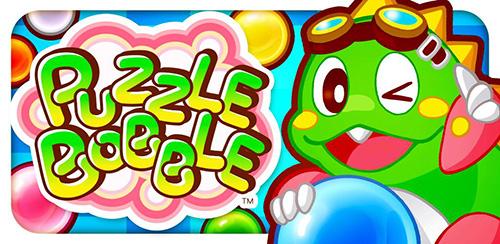 タイトー、スマートフォン向けパズルアドベンチャーゲーム「パズルボブル」をAmazon アプリストアでも配信開始 北米へも展開