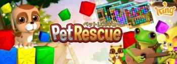 King、泥棒からペットを救出するパズルゲーム「ペットレスキュー」の日本語版をリリース