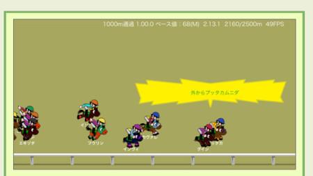 スクイズ研究所、16年以上続く競馬ゲーム「タグホース」のiOS版をリリース3