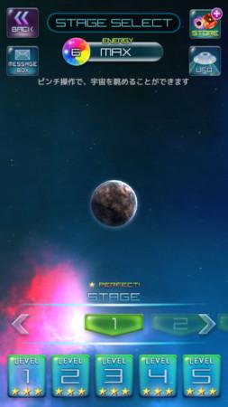 SummerTimeStudio、隕石を爆破するスマホ向けパズルゲーム「Million Asteroids」をリリース2