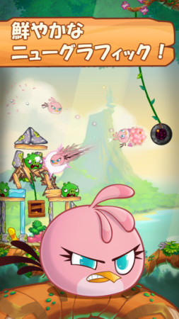 Rovio、Angry Birdsのスピンオフタイトル「Angry Birds Stella」のサービスを終了