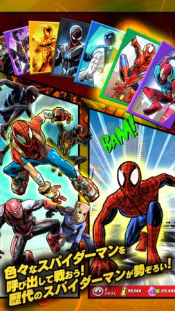 ゲームロフト、スパイダーマンのスマホ向けランニングアクションゲーム「スパイダーマン・アンリミテッド」をリリース3