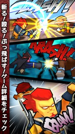 カヤック、スマホ向け対戦型アクションゲーム 「BASH LAND」のiOS版をリリース2