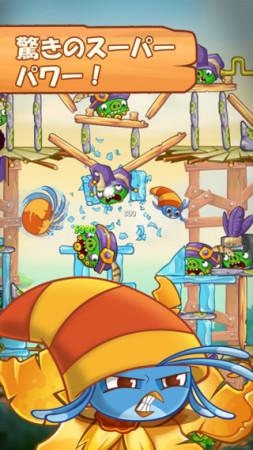 新たなストーリーとスリングショットパズルが登場! Rovio、Angry Birdsのスピンオフタイトル「Angry Birds Stella」をリリース3