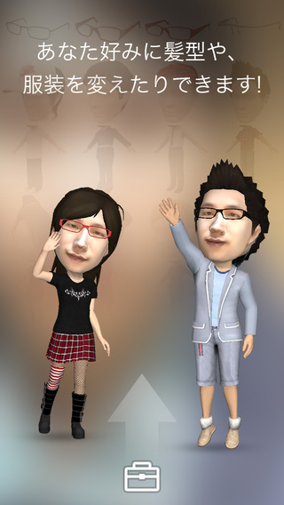 スマホだけで自分の3Dフィギュアが作れる! アイジェット、iOS向け3Dアバターアプリ「3Dピポ」をリリース3