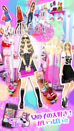 セガネットワークス、スマホ向けファッションコーディネートアプリ「オシャレコーデ GIRLS HOLIC」をリリース1