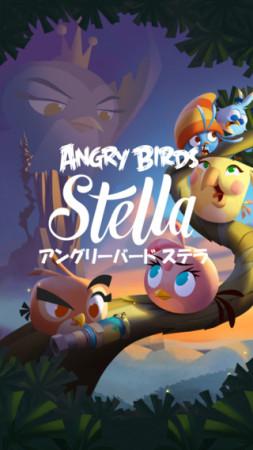 新たなストーリーとスリングショットパズルが登場! Rovio、Angry Birdsのスピンオフタイトル「Angry Birds Stella」をリリース1