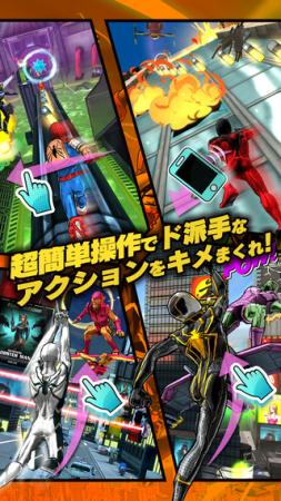 ゲームロフト、スパイダーマンのスマホ向けランニングアクションゲーム「スパイダーマン・アンリミテッド」をリリース2