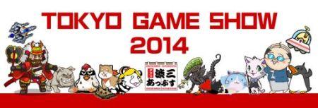 トランスコスモス、東京ゲームショウ2014に60タイトル以上のアプリを出展!