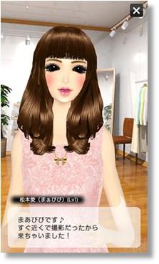 セガネットワークス、スマホ向けファッションコーディネートアプリ「オシャレコーデ GIRLS HOLIC」にて実在の人気モデルとコラボ