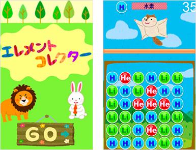 グリーと千葉大学教育学部、今年もゲームと学びに関する授業を共同で実施1
