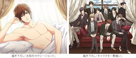 ボルテージ、恋愛ドラマアプリ「誓いのキスは突然に」の公式ファンブックを10/27に出版2