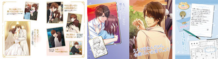 ボルテージ、恋愛ドラマアプリ「誓いのキスは突然に」の公式ファンブックを10/27に出版3