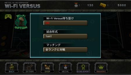 SNKプレイモアのスマホ向けディフェンスゲーム「メタルスラッグ ディフェンス」、1500万ダウンロードを突破3
