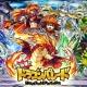 セガネットワークス、新作スマホ向けラインバトルゲーム 「大乱闘!!ドラゴンパレード」の事前登録受付を開始
