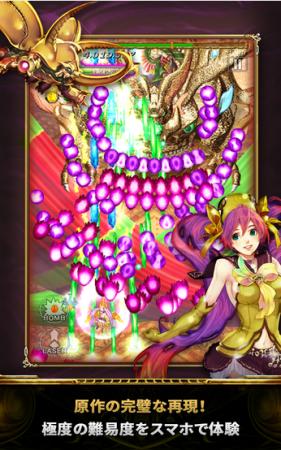 NHN Entertainment、弾幕シューティングゲーム「虫姫さま【究極バトル】」のAndroid版を日本・台湾同時リリース!