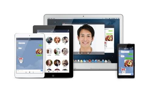 LINE、iPad版LINEを全世界にて提供開始