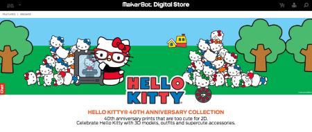 MakerBotとサンリオ、ハローキティの40周年を記念し3Dプリンタで出力可能なデータを配信