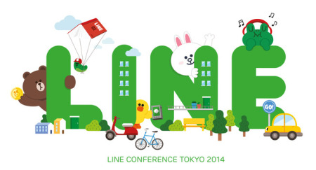 LINE、10/9に事業戦略発表イベント「LINE CONFERENCE TOKYO 2014」を開催