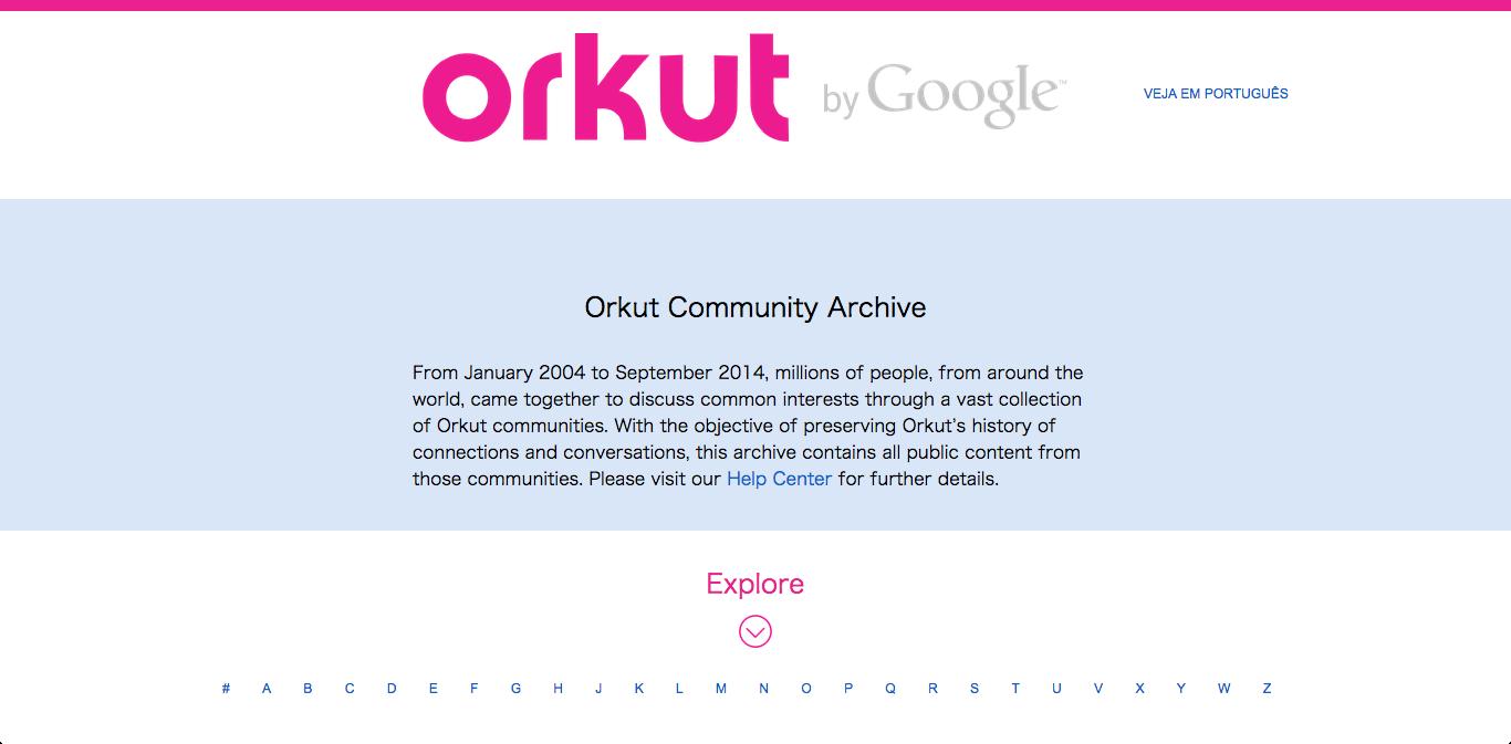 10年の歴史に幕---Google、SNS「Orkut」のサービスを終了