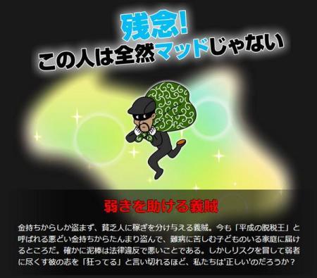"""【やってみた】むしろ""""マッドな奴""""しかいない…スマホゲーム「東京マッドカーニバル」の「マッドな奴を探せキャンペーン」が結構難しい件11"""