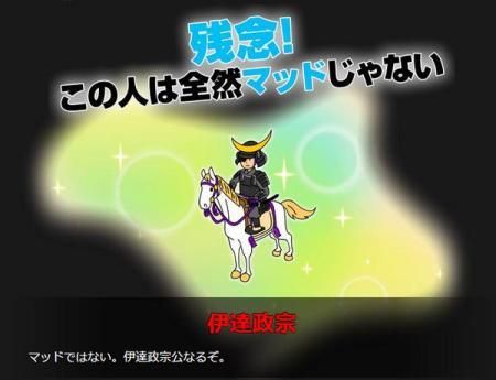 """【やってみた】むしろ""""マッドな奴""""しかいない…スマホゲーム「東京マッドカーニバル」の「マッドな奴を探せキャンペーン」が結構難しい件13"""