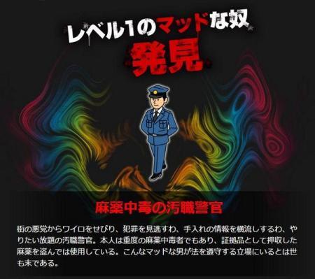 """【やってみた】むしろ""""マッドな奴""""しかいない…スマホゲーム「東京マッドカーニバル」の「マッドな奴を探せキャンペーン」が結構難しい件16"""