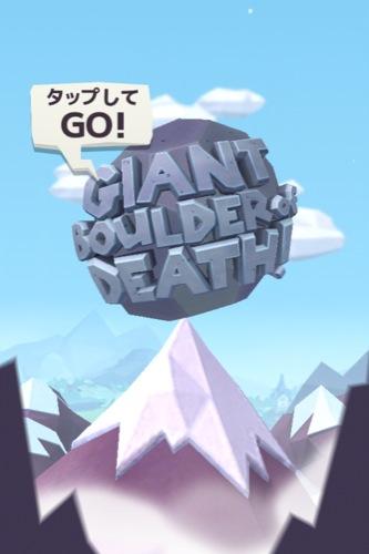 【やってみた】人間や家畜をはね飛ばすと高得点!落石を操作して山間の村を破壊する鬼畜バカゲー「Giant Boulder of Death」1