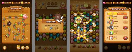 LINE、人気パズルゲーム「LINE POP」の後継タイトル「LINE POP2」をリリース2