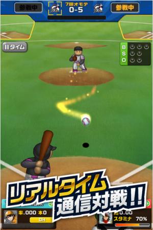 バンダイナムコゲームス、ファミスタ」シリーズのスマホ向けタイトル「ファミスタドリームマッチ」のAndroid版をリリース